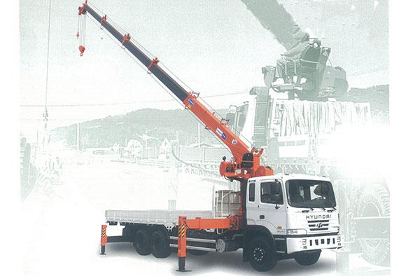Xe tải gắn cẩu Kanglim KS2605