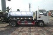 Xe phun nước rửa đường Khang Minh DFB